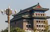 (Xicheng, Beijing, CN - 10/23/13, 2:49:36 PM)