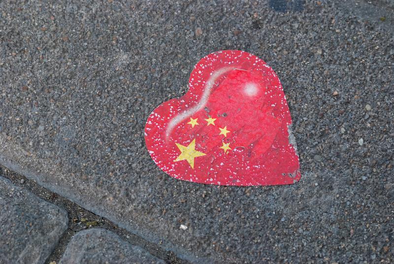 A patriotic sticker on the sidewalk near Qianmen (Xicheng, Beijing, CN - 10/23/13, 3:17:49 PM)