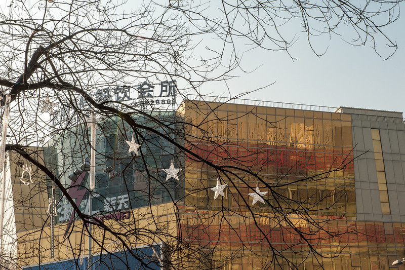Christmas decorations and reflections in a gaudy building lend hints of an American flag at the intersection of Wangfujing St. and Jinyu Hutong (Dongcheng, Beijing, CN - 03/14/13, 4:05:44 PM)