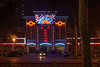 The entrance to a food court on Zhongzhou Road in Luoyang is alight with dynamic neon. (Luoyang Shi, Henan Sheng, CN - 08/26/06, 9:02:18 PM)