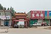 Gateway to a small village in Yuanqu. (Yuanqu, Yuncheng, Shanxi, CN - 07/21/12, 12:43:26 PM)