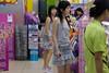 Oh Damn...I can't believe she's wearing the same outfit as me (Dongcheng Qu, Beijing Shi, CN - 08/12/06, 7:54:29 PM)