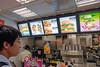 McDonald's. (Dongcheng Qu, Beijing Shi, CN - 08/13/06, 12:18:27 PM)