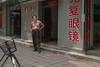 Whadaya lookin' at?!? (Yanshi Shi, Luoyang Shi, Henan Sheng, CN - 08/16/06, 12:55:03 PM)
