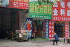 Chatting from afar - Yanshi, Henan, P.R.C.