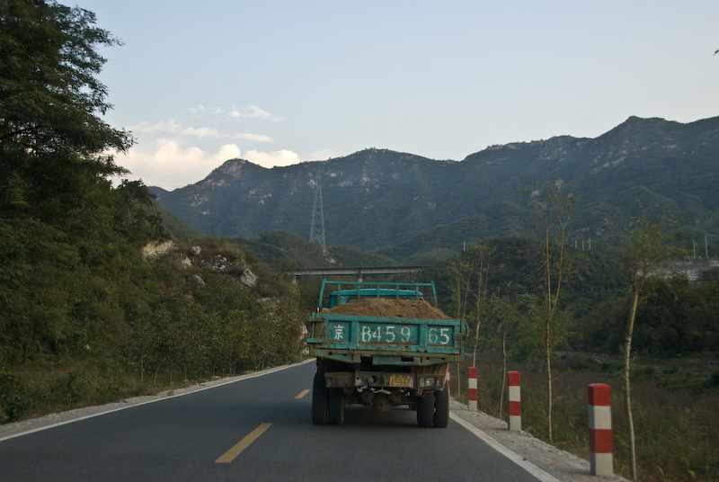 The road to Huanghua