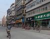 (Laocheng, Luoyang, Henan, CN - 07/13/11, 5:00:59 PM)