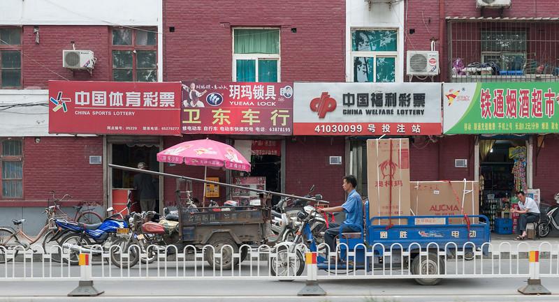 (Luoyang, Henan, CN - 07/10/11, 12:48:38 AM)