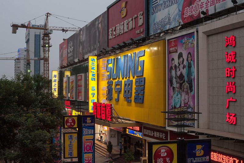 (Luoyang, Henan, CN - 07/10/11, 7:36:57 PM)