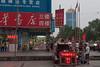 (Luoyang, Henan, CN - 07/10/11, 7:42:11 PM)
