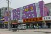(Chanhe, Luoyang, Henan, CN - 07/11/11, 10:50:20 AM)