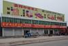 (Luoyang, Henan, CN - 07/10/11, 12:35:38 AM)