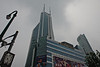 The Shimao International Plaza dominates the skyline along with the Raffles City tower (right) in Shanghai's Puxi district. (07/20/11, 11:09:47 AM)