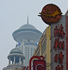 The domes of the New World Emporium (lower left) and the Radisson Shanghai are juxtaposed with Nanjing Road neon signs. (07/20/11, 11:28:28 AM)