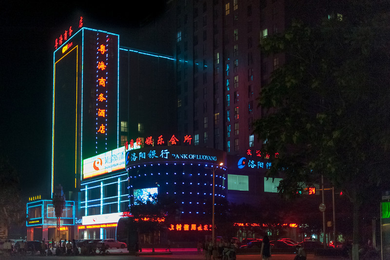 (Yanshi, Luoyang, Henan, CN - 07/11/11, 9:17:28 PM)