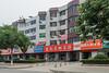 Standard-Issue Yanshi Apartment House (Yanshi, Luoyang, Henan, CN - 07/12/11, 11:45:47 AM)