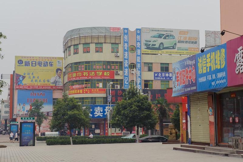 Typical Hazy Summer Day in Yanshi (Yanshi, Luoyang, Henan, CN - 07/12/11, 1:25:06 PM)