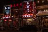 Beijing restaurants at night. (Dongcheng Qu, Beijing Shi, CN - 12/05/17, 5:55:04 PM)