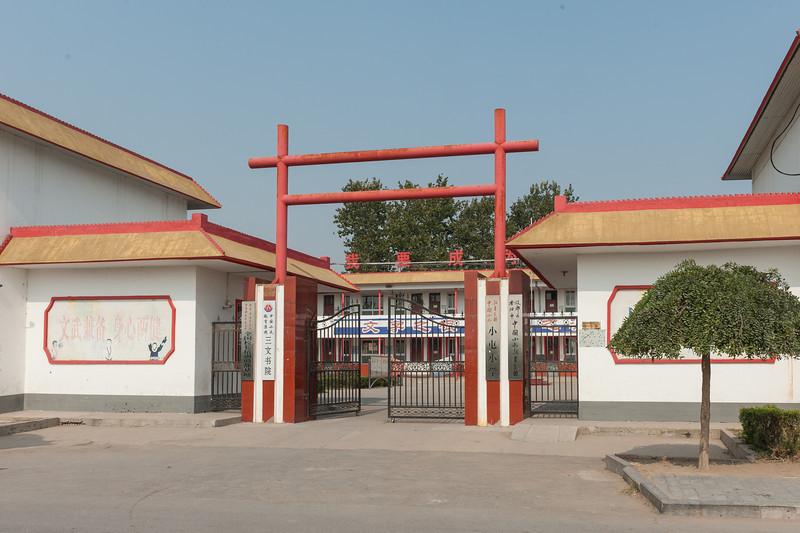 Xiaotun Village school. (Yindu, Anyang, Henan, CN - 10/26/13, 11:51:31 AM)