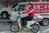 (Beiguan, Anyang, Henan, CN - 10/26/13, 2:02:50 PM)