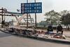 (Anyang, Henan, CN - 10/26/13, 1:59:10 PM)