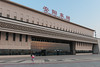 A woman walks in the plaza of the new Anyang East Railway Station for high-speed trains. (Anyang, Henan, CN - 10/24/13, 5:19:17 PM)