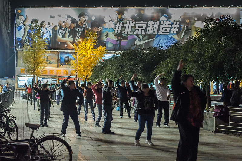 Dancing the night away outdoors in Beijing. (Dongcheng Qu, Beijing Shi, CN - 11/12/13, 7:58:58 PM)