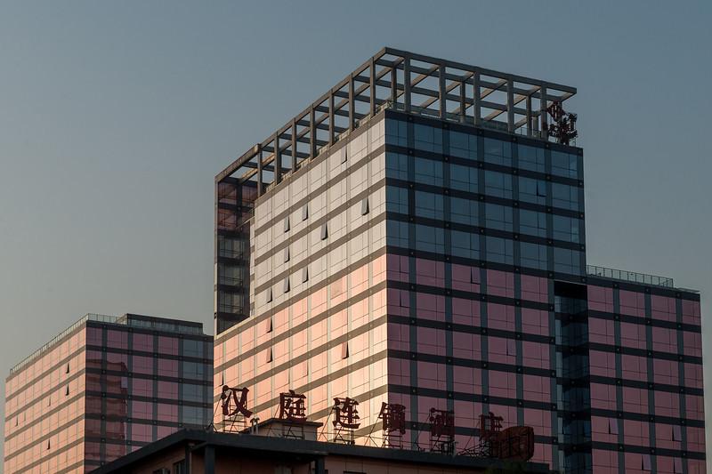 (Chaoyang, Beijing, CN - 11/15/13, 3:41:06 PM)
