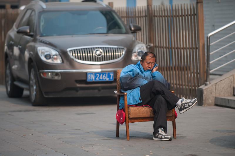 (Dongcheng, Beijing, CN - 10/22/13, 11:30:56 AM)