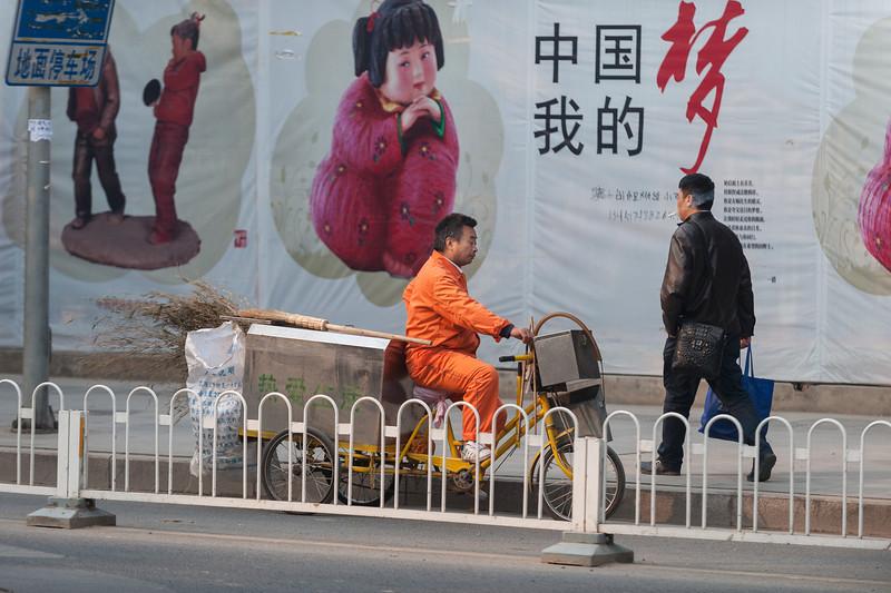 (Dongcheng, Beijing, CN - 10/22/13, 9:11:54 AM)