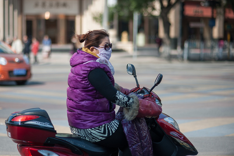 (Dongcheng, Beijing, CN - 10/24/13, 11:01:40 AM)