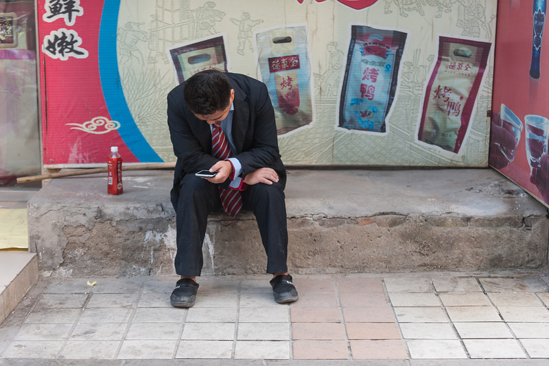 (Dongcheng, Beijing, CN - 10/22/13, 9:25:50 AM)