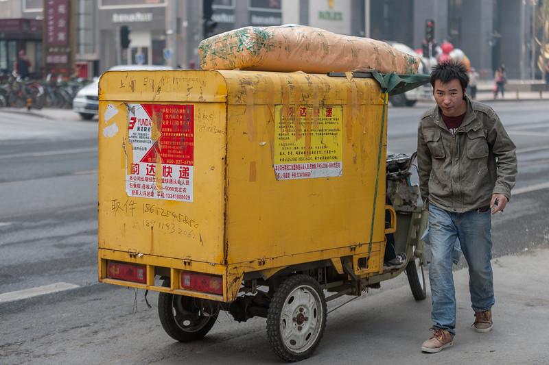 (Dongcheng, Beijing, CN - 10/22/13, 10:57:36 AM)