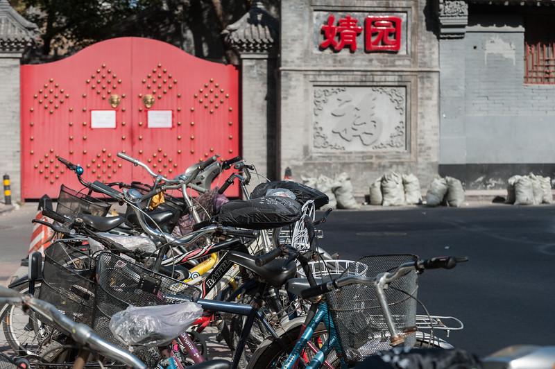 (Dongcheng, Beijing, CN - 10/23/13, 11:06:58 AM)