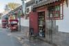 (Shichahai, Xicheng, Beijing, CN - 11/14/13, 1:29:21 PM)