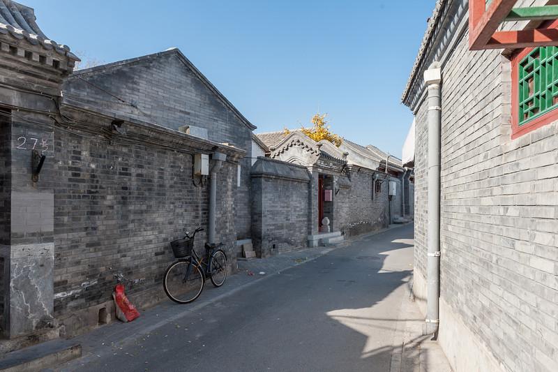 (Shichahai, Xicheng, Beijing, CN - 11/14/13, 1:24:29 PM)