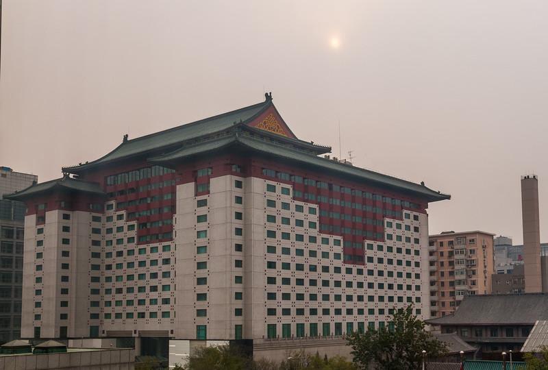 (Dongcheng, Beijing, CN - 11/13/13, 9:30:26 AM)