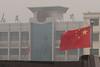 (Yanshi, Luoyang, Henan, CN - 10/29/13, 9:23:00 AM)