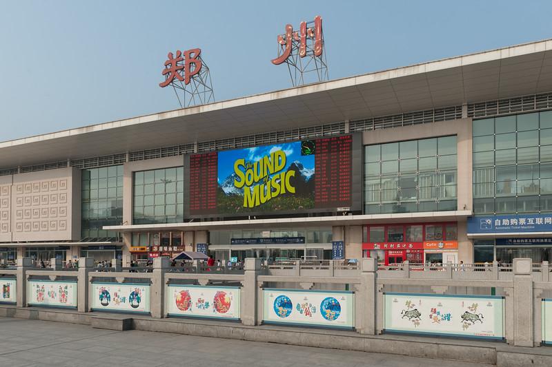(Erqi Qu, Zhengzhou Shi, Henan Sheng, CN - 07/24/15, 4:48:10 PM)