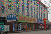 A Yanshi apartment house and retail plaza.