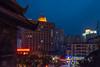(Sanya, Hainan, CN - 10/13/14, 6:41:21 PM)