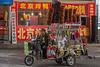 (Beiguan Qu, Anyang Shi, Henan Sheng, CN - 10/25/16, 4:06:22 PM)