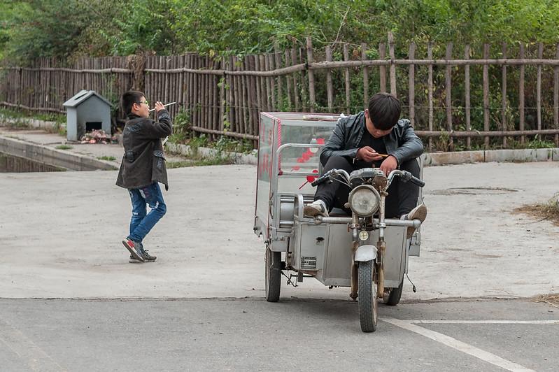 (Yindu Qu, Anyang Shi, Henan Sheng, CN - 10/24/16, 11:38:42 AM)