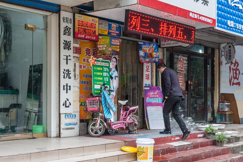 A man walks into a lottery shop in Anyang. (Beiguan Qu, Anyang Shi, Henan Sheng, CN - 10/23/16, 3:44:07 PM)