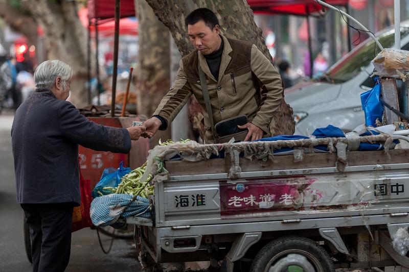 (Beiguan Qu, Anyang Shi, Henan Sheng, CN - 10/25/16, 3:53:40 PM)