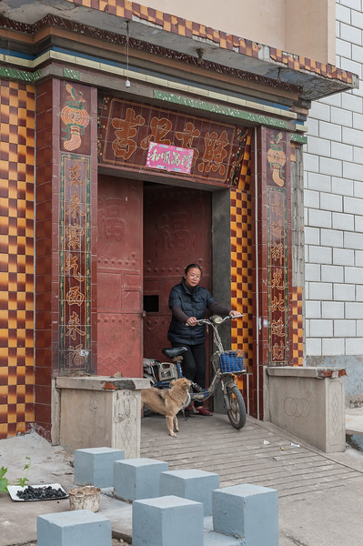 (Yindu Qu, Anyang Shi, Henan Sheng, CN - 10/24/16, 11:39:54 AM)