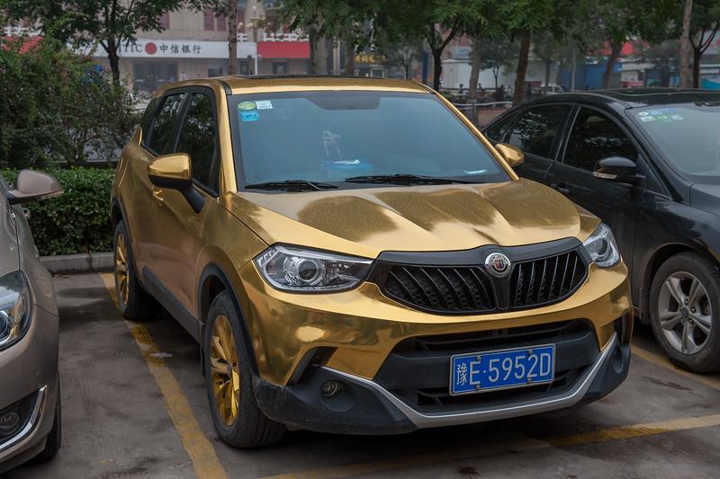 (Beiguan Qu, Anyang Shi, Henan Sheng, CN - 10/26/16, 1:30:58 PM)
