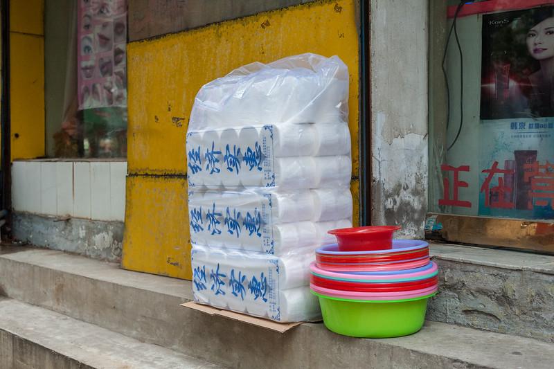 Paper goods for sale in front of an Anyang shop. (Beiguan Qu, Anyang Shi, Henan Sheng, CN - 10/23/16, 3:50:04 PM)