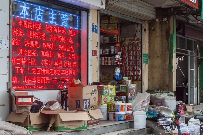 (Beiguan Qu, Anyang Shi, Henan Sheng, CN - 10/25/16, 3:16:12 PM)