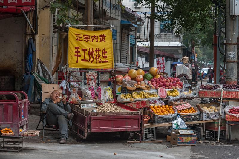 (Beiguan Qu, Anyang Shi, Henan Sheng, CN - 10/25/16, 3:59:28 PM)